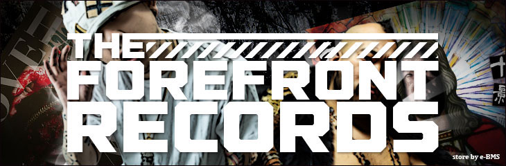 THE FOREFRONT RECORDS