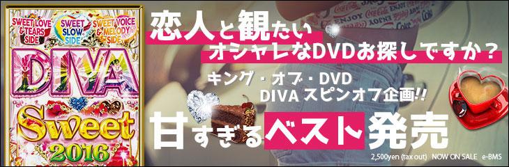 DIVA SWEET 2016 - I-SQUARE