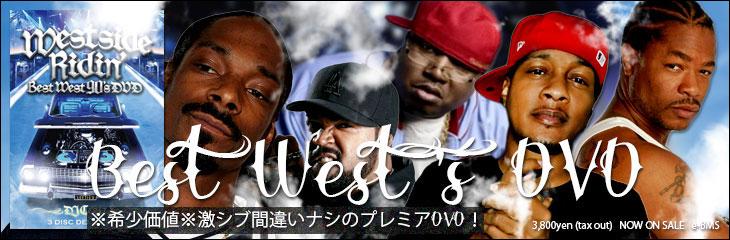Westside Ridin' - Best West 90's DVD - DJ Couz