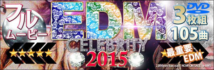 EDM CELEBRITY 2015 - DJ DREAM
