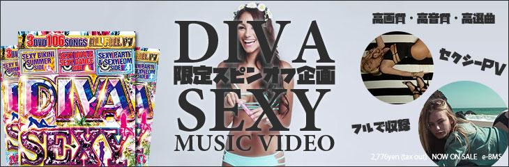 DIVA SEXY - I-SQUARE